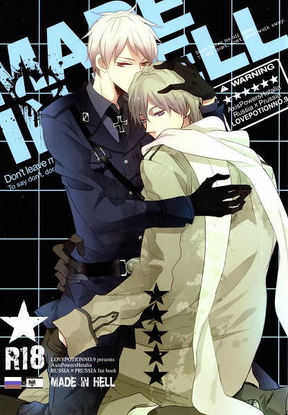 Tags: Anime, Rabupo, Axis Powers: Hetalia, Russia, Prussia, Mobile Wallpaper, Scan, Fanart, Doujinshi Cover, Germanic Countries, Soviet Union, Allied Forces, RusPrus