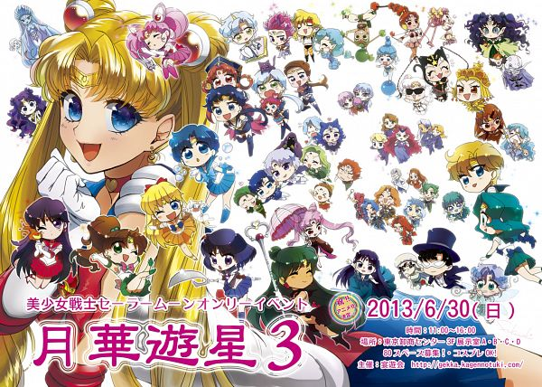 Ayakashi Sisters (Spectre Sisters) - Bishoujo Senshi Sailor Moon
