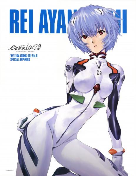 Tags: Anime, Yoshiyuki Sadamoto, Neon Genesis Evangelion, Ayanami Rei, Scan, Official Art, Rei Ayanami