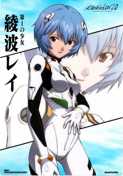 Tags: Anime, Kuku (Mangaka), Bandai Visual, Neon Genesis Evangelion, Ayanami Rei, Official Art, Scan, Rei Ayanami