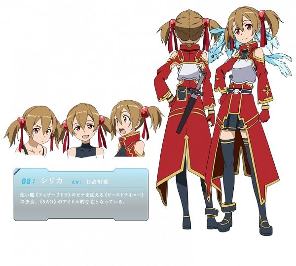 Ayano Keiko - Sword Art Online