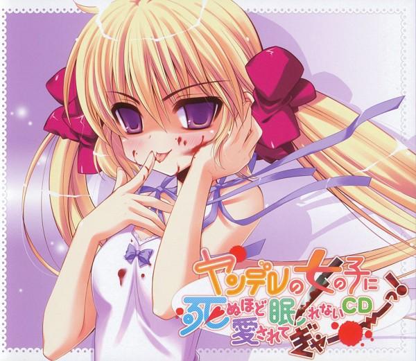 Tags: Anime, Inugahora An, Nemurenai CD Series, Ayanokouji Sakuya, Official Art