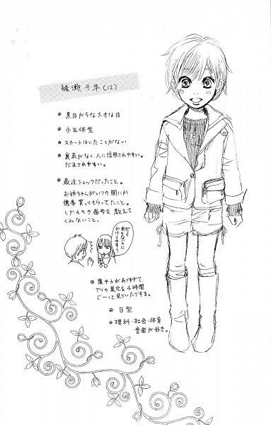 Tags: Anime, Suetsugu Yuki, Chihayafuru, Ayase Chihaya, Manga Page, Scan, Official Art