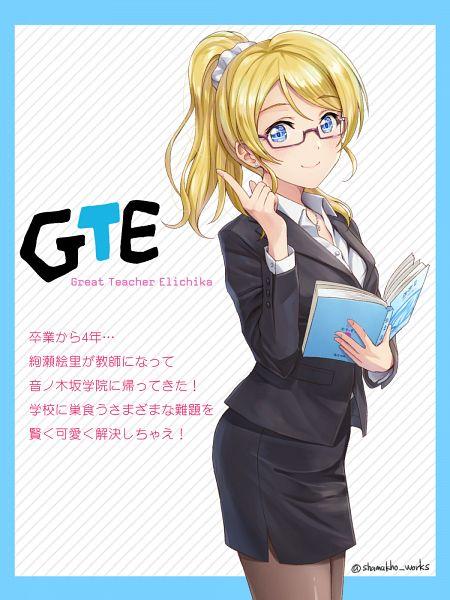 Tags: Anime, Pixiv Id 13537057, Love Live!, Ayase Eri