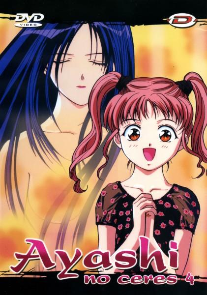 Tags: Anime, Ayashi no Ceres, Ceres (Ayashi no Ceres), Official Art, DVD (Source)