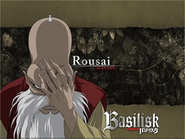 Azuki Rousai