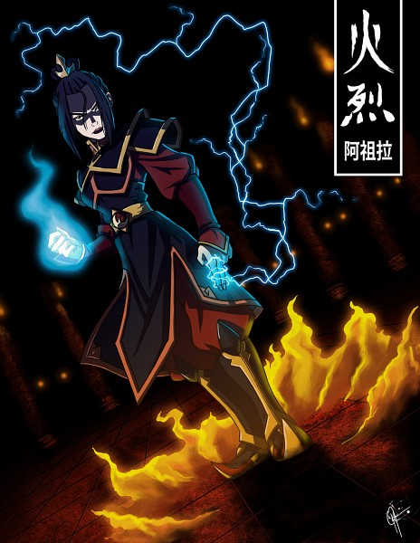 Tags: Anime, Jeftoon01, Avatar: The Last Airbender, Azula, Chinese Text, deviantART, Fanart From DeviantART, Fanart
