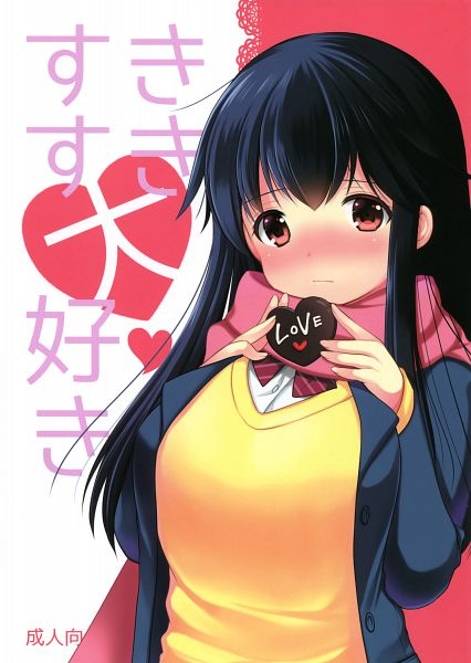 Tags: Anime, Azuma Yuki, Mobile Wallpaper, Scan