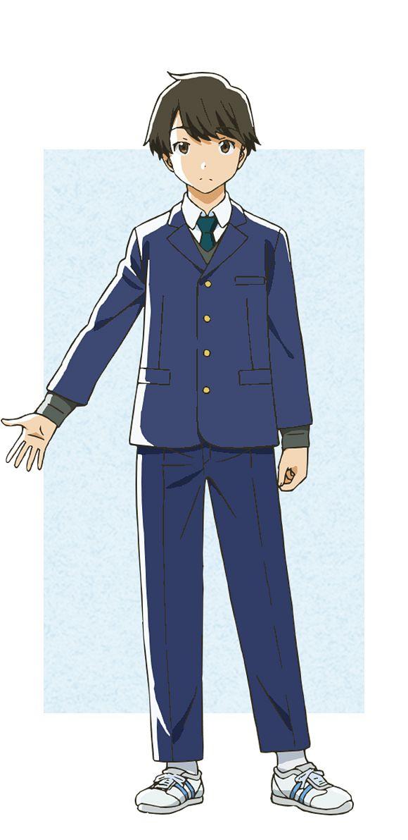 Azumi Kotarou - Tsuki ga Kirei