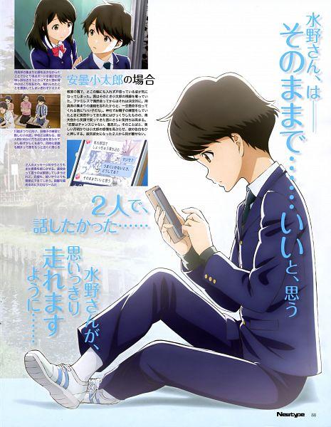 Tags: Anime, Feel (Studio), Tsuki ga Kirei, Azumi Kotarou, Official Art, Scan