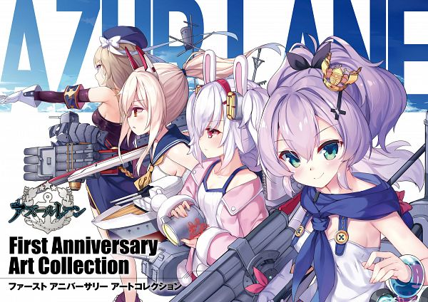 Azur Lane - First Anniversary Art Collection - Azur Lane