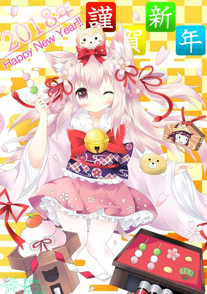 Tags: Anime, Pixiv Id 27775103, Azur Lane, Kisaragi (Azur Lane), Mutsuki (Azur Lane), New Year's Wish, Azur Lane Iracon, Happy 2018