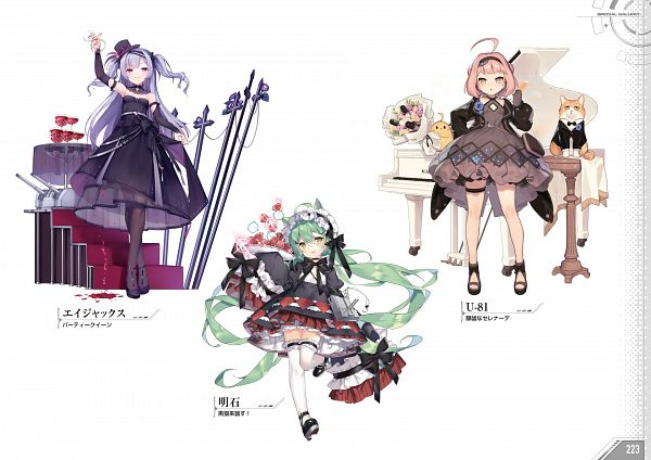 Tags: Anime, Tsliuyixin, Saru Long, Kaede (Pixiv Id 1023957), Yostar, Azur Lane - First Anniversary Art Collection, Azur Lane, Akashi (Azur Lane), Ajax (Azur Lane), U-81 (Azur Lane), Party Queen, The Black Cat Cometh!, Official Art