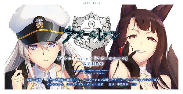 Tags: Anime, Bibury Animation Studio, Azur Lane The Animation, Azur Lane, Akagi (Azur Lane), Enterprise (Azur Lane), Key Visual, Official Art