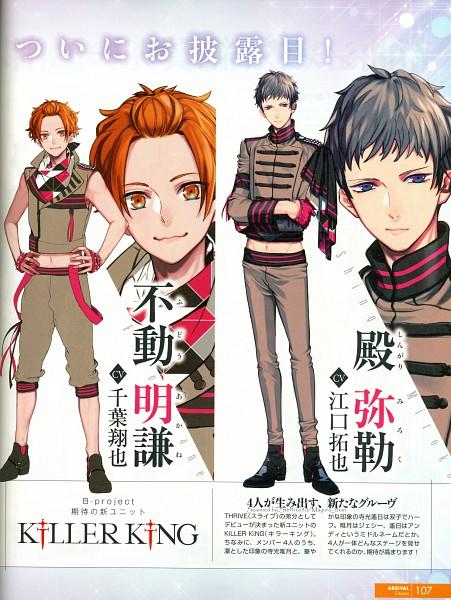 Tags: Anime, Yukihiro Utako, MAGES., B-Project, Fudo Akane, Shingari Miroku, Pink Gloves, Pink Handwear, Self Scanned, Scan, Official Art, Magazine Page, B's LOG