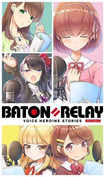 BATON=RELAY - i-tron