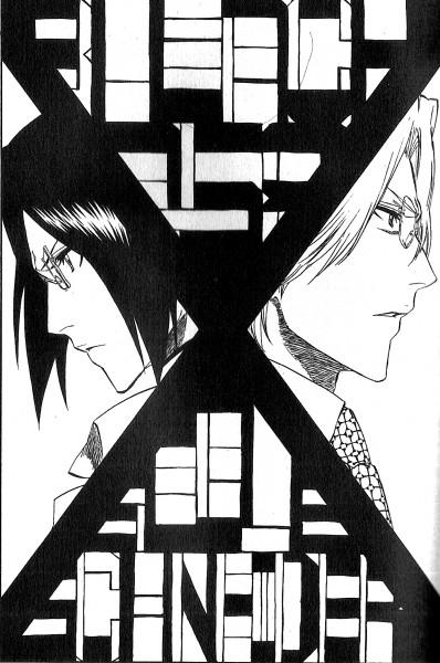 Tags: Anime, Tite Kubo, BLEACH, Ishida Uryuu, Ishida Ryuuken, Chapter Cover, Self Scanned, Official Art, Manga Page, Mobile Wallpaper