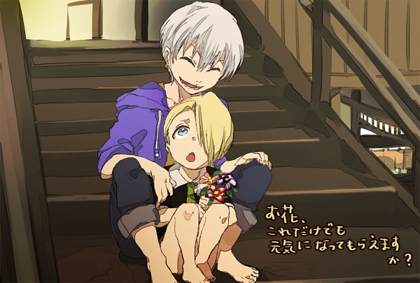 Tags: Anime, Anbe (Pixiv223852), BLEACH, Kira Izuru, Ichimaru Gin, Sitting On Stairs, Fanart From Pixiv, Fanart, Pixiv
