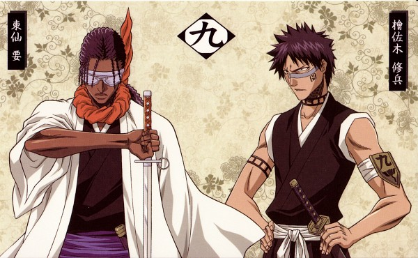 Tags: Anime, Studio Pierrot, BLEACH, Tousen Kaname, Hisagi Shuuhei, Official Art, Zanpakutou, Wallpaper, 9th Squad