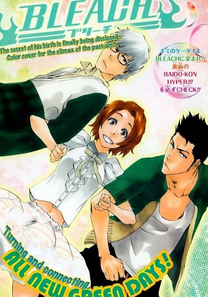 Tags: Anime, Kubo Tite, BLEACH, Kurosaki Isshin, Ishida Ryuuken, Kurosaki Masaki, Chapter Cover, Official Art, Manga Page, Mobile Wallpaper