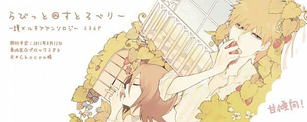 Tags: Anime, Souno Kazuki, BLEACH, Kuchiki Rukia, Kurosaki Ichigo, Fanart, Pixiv, Facebook Cover, Fanart From Pixiv, PNG Conversion, IchiRuki