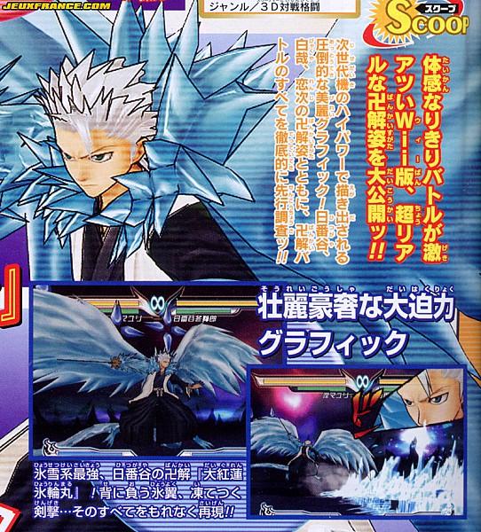 Tags: Anime, BLEACH, Hitsugaya Toushirou, Bankai, Scan, Magazine (Source), 3D