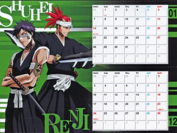 Tags: Anime, BLEACH, Hisagi Shuuhei, Abarai Renji, Official Art, Calendar (Source), Gotei 13