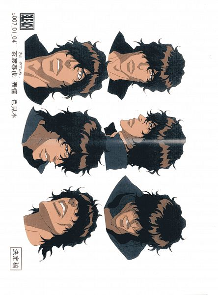 "Tags: Anime, BLEACH, Yasutora ""Chad"" Sado"