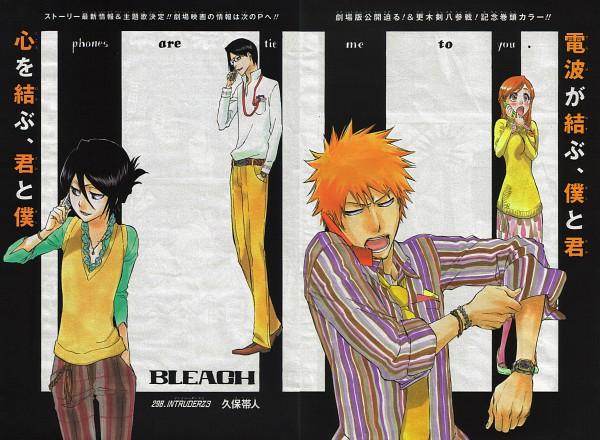 Tags: Anime, Tite Kubo, BLEACH, Kuchiki Rukia, Ishida Uryuu, Kurosaki Ichigo, Inoue Orihime, Official Art, Scan, Manga Page, Chapter Cover, Gotei 13