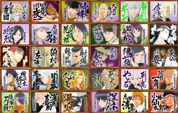 Tags: Anime, BLEACH, Aizen Sousuke, Yamada Hanatarou, Abarai Renji, Ayasegawa Yumichika, Tousen Kaname, Shihouin Yoruichi, Suì-Fēng, Hinamori Momo, Ichimaru Gin, Yamamoto-Genryuusai Shigekuni, Kotsubaki Sentarou