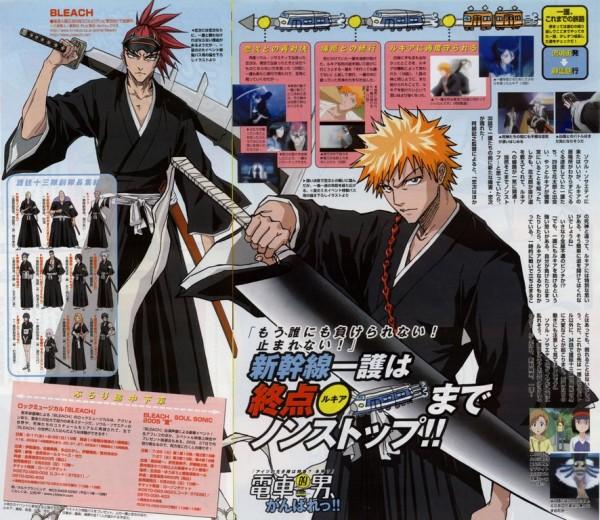 Tags: Anime, BLEACH, Abarai Renji, Kurosaki Ichigo, Official Art, Magazine (Source), Scan, 7th Squad