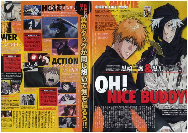 Tags: Anime, BLEACH: The Hell Verse, BLEACH, Hitsugaya Toushirou, Kuchiki Rukia, Abarai Renji, Kuchiki Byakuya, Kokuto, Ulquiorra Schiffer, Official Art, Gotei 13, Espada