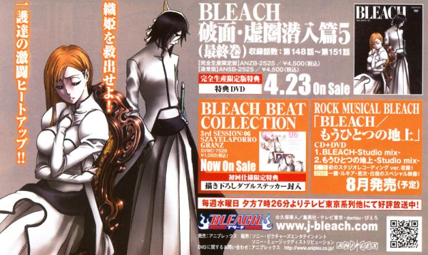 Tags: Anime, BLEACH, Inoue Orihime, Ulquiorra Schiffer