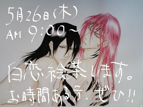 Tags: Anime, Pixiv Id 2203188, BLEACH, Kuchiki Byakuya, Abarai Renji, Gotei 13, RenBya