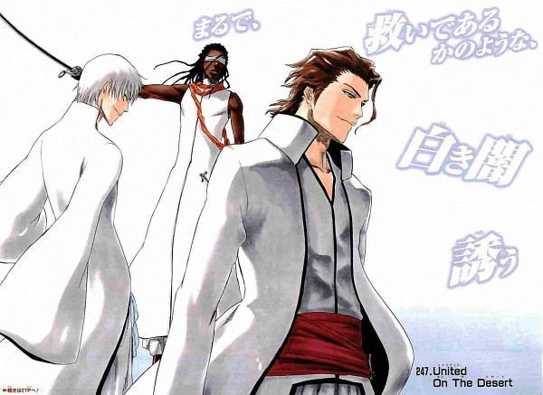 Tags: Anime, Kubo Tite, BLEACH, Tousen Kaname, Aizen Sousuke, Ichimaru Gin, Blind, Arrancar Clothes, Official Art, Chapter Cover, Manga Page, Traditional Media, Gotei 13
