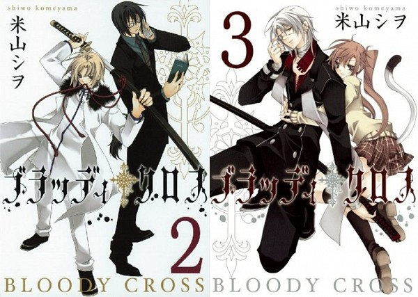 Tags: Anime, BLOODY CROSS, Momose (BLOODY CROSS), Hanamura (BLOODY CROSS), Tsuzuki (BLOODY CROSS), Satsuki (BLOODY CROSS), Scan, Official Art, Manga Cover
