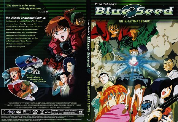 Tags: Anime, Xebec, BLUE SEED, Kusanagi Mamoru, Kunikida Kaede, Fujimiya Momiji, Sawaguchi Koume, Azusa Matsudaira, Takeuchi Ryoko, Scan, Official Art, DVD (Source)