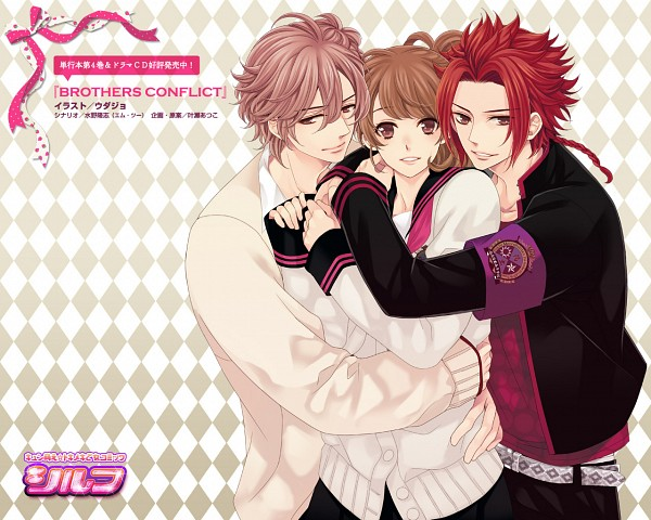 Tags: Anime, Udajo, IDEA FACTORY, BROTHERS CONFLICT, Asahina Futo, Asahina Yusuke, Ema (Brothers Conflict), Group Hug, Official Art