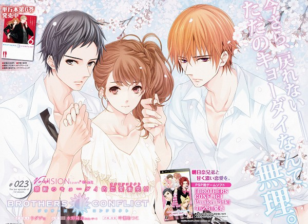 BROTHERS CONFLICT Image #1130841 - Zerochan Anime Image Board