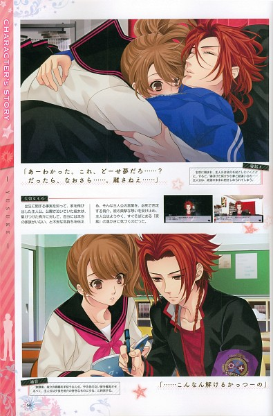 Tags: Anime, Udajo, IDEA FACTORY, BROTHERS CONFLICT, Asahina Yusuke, Ema (Brothers Conflict), Mobile Wallpaper, Scan