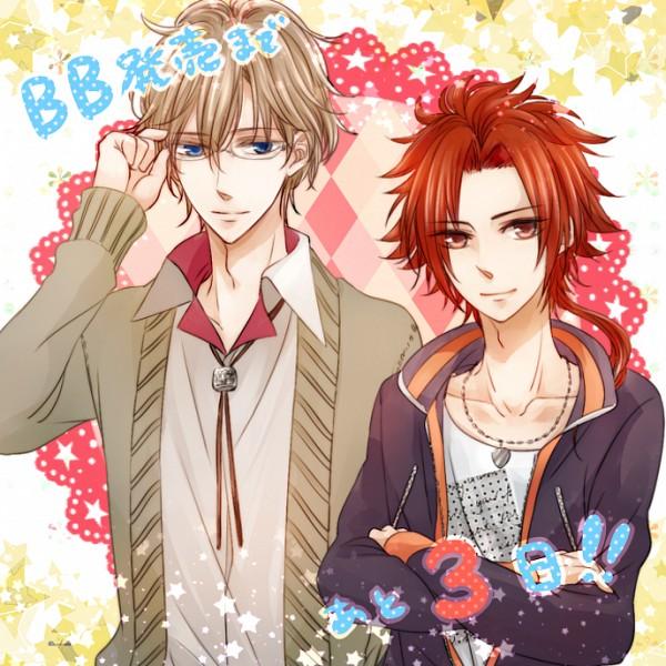 Tags: Anime, Pixiv Id 1576118, BROTHERS CONFLICT, Asahina Yusuke, Asahina Ukyo, Fanart, Fanart From Pixiv, Pixiv