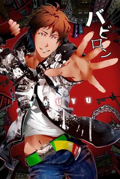 Tags: Anime, Youichi Onoya, Touyu (Nico Nico Singer), Nico Nico Singer, Pixiv, Babylon (Song), Fanart