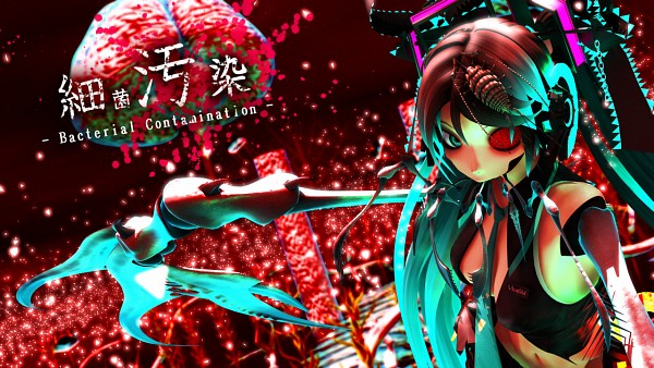 Tags: Anime, Kotaro Maeda, VOCALOID, Calcium, Cockroach, Insect On Head, Brain, Wallpaper, Facebook Cover, Bacterial Contamination, Pixiv, 3D
