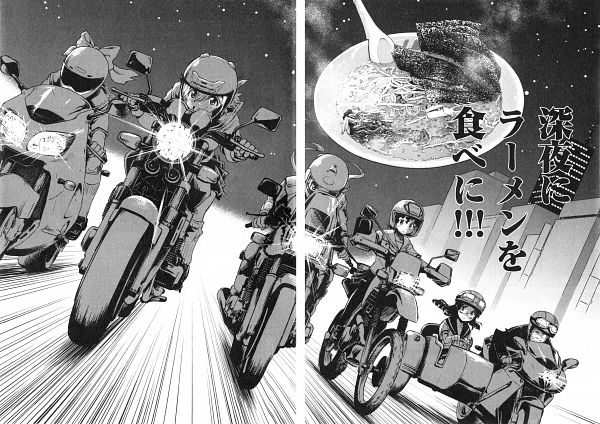 Tags: Anime, Orimoto Mimana, Bakuon!!, Amano Onsa, Hayakawa (Bakuon!!), Sakura Hane, Kawasaki Raimu, Suzunoki Rin, Minowa Hijiri, Official Art, Manga Page, Scan