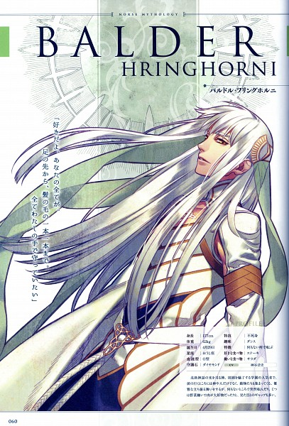 Tags: Anime, Kazuki Yone, BROCCOLI, Kamigami no Asobi - Ludere Deorum Official Fanbook, Kamigami no Asobi, Balder Hringhorni, Self Scanned, Official Character Information, Scan, Mobile Wallpaper, Official Art