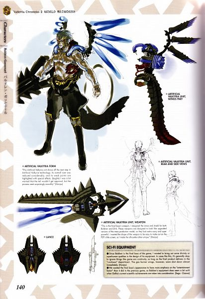 Tags: Anime, Honjou Raita, Sega, Valkyria Chronicles 2 World Artworks, Valkyria Chronicles 2, Baldren Gassenarl, Official Art, Scan