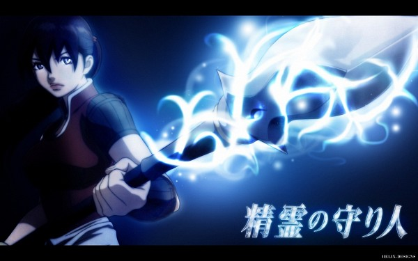 Tags: Anime, Seirei no Moribito, Wallpaper