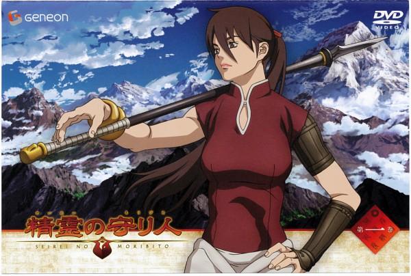 Tags: Anime, Seirei no Moribito, Balsa