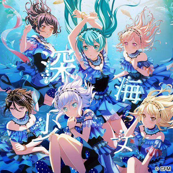 Tags: Anime, Craft Egg, BanG Dream! Girls Band Party!, VOCALOID, Kirigaya Touko, Kurata Mashiro, Hatsune Miku, Yashio Rui, Futaba Tsukushi, Hiromachi Nanami, Official Art