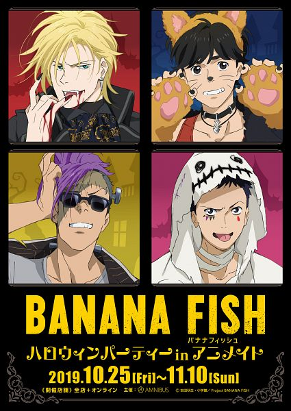 Tags: Anime, MAPPA, Banana Fish, Ash Lynx, Okumura Eiji, Sing Soo-ling, Shorter Wong, Official Art